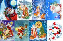 Водорастворимая бумага с рисунком Дед мороз 216х139мм